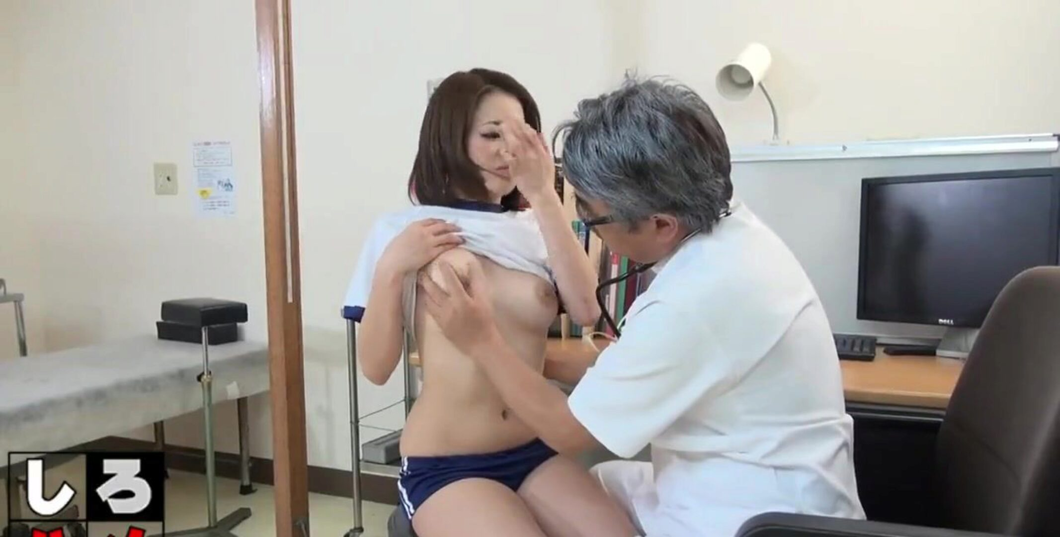 Japanese Girl Fucked Doctor